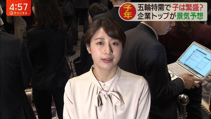 2020年01月07日林美沙希の画像05枚目