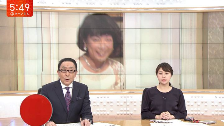 2020年01月07日林美沙希の画像15枚目