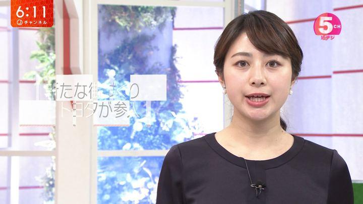 2020年01月07日林美沙希の画像19枚目