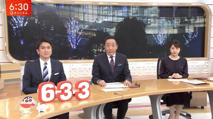 2020年01月07日林美沙希の画像21枚目