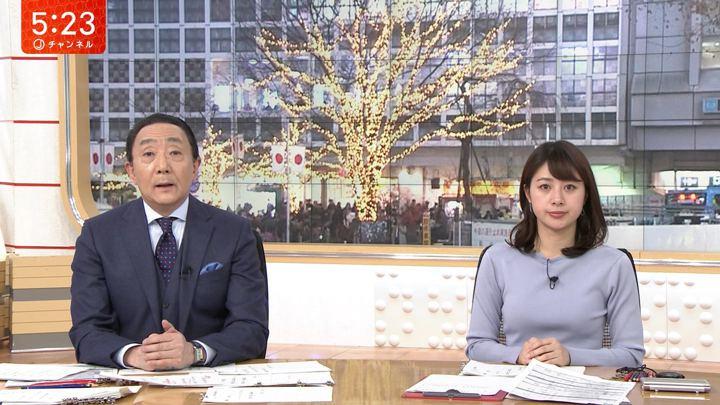 2020年01月08日林美沙希の画像03枚目