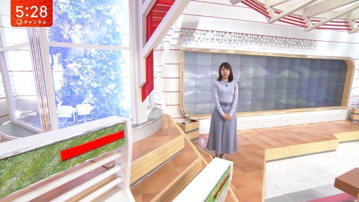 2020年01月08日林美沙希の画像04枚目