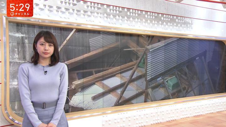 2020年01月08日林美沙希の画像05枚目