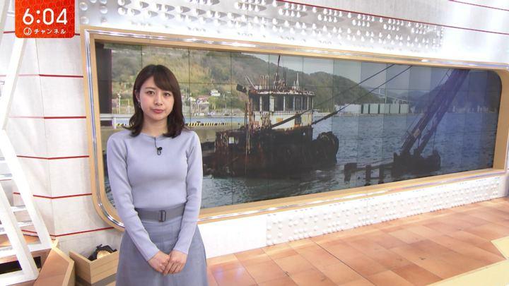 2020年01月08日林美沙希の画像10枚目
