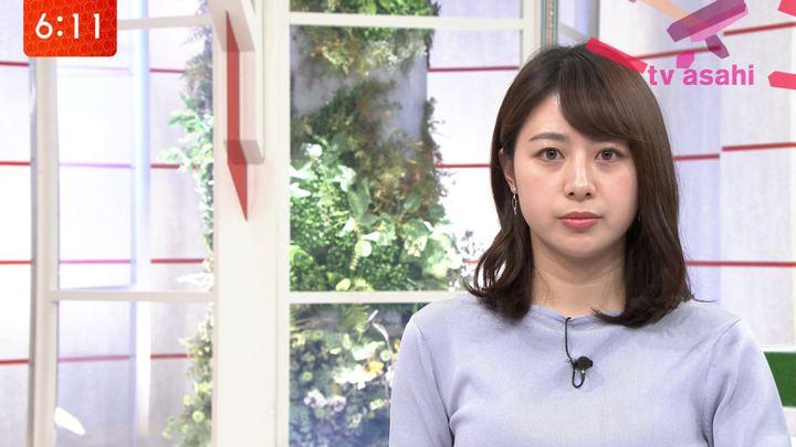 2020年01月08日林美沙希の画像12枚目