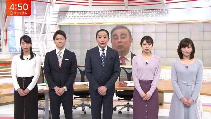 2020年01月09日林美沙希の画像01枚目