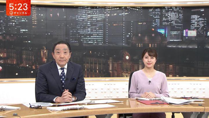 2020年01月09日林美沙希の画像05枚目