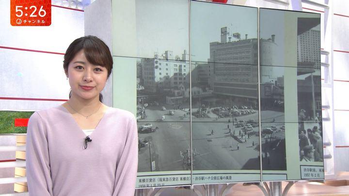 2020年01月09日林美沙希の画像07枚目