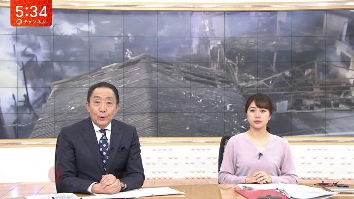 2020年01月09日林美沙希の画像08枚目