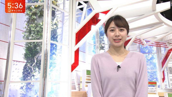 2020年01月09日林美沙希の画像09枚目