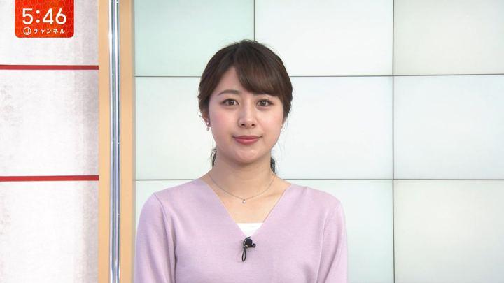 2020年01月09日林美沙希の画像10枚目