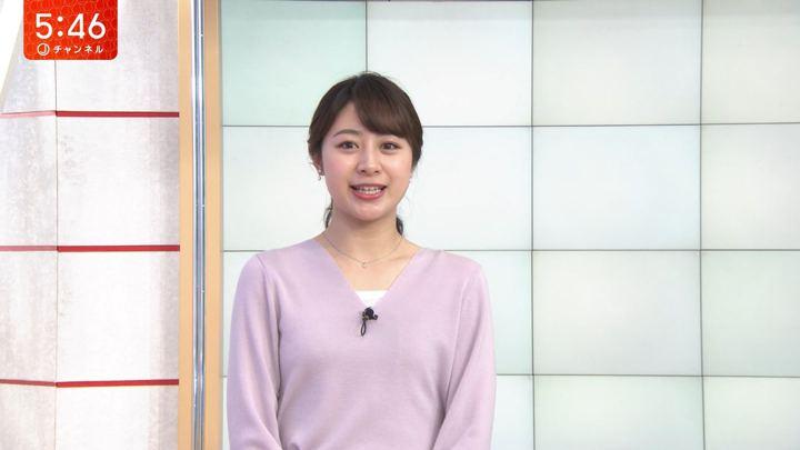 2020年01月09日林美沙希の画像11枚目