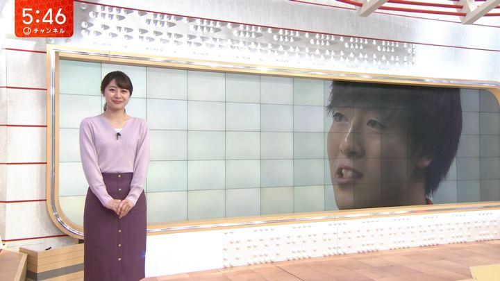 2020年01月09日林美沙希の画像12枚目
