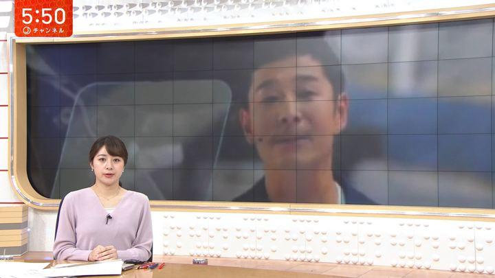2020年01月09日林美沙希の画像13枚目