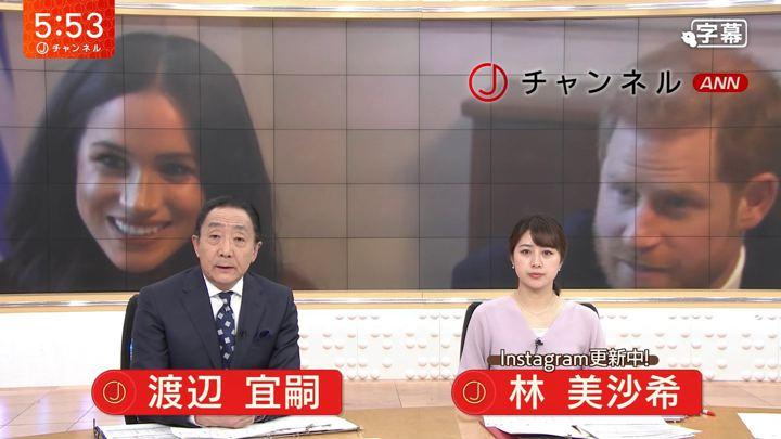 2020年01月09日林美沙希の画像14枚目