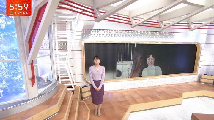 2020年01月09日林美沙希の画像15枚目