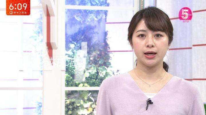 2020年01月09日林美沙希の画像18枚目
