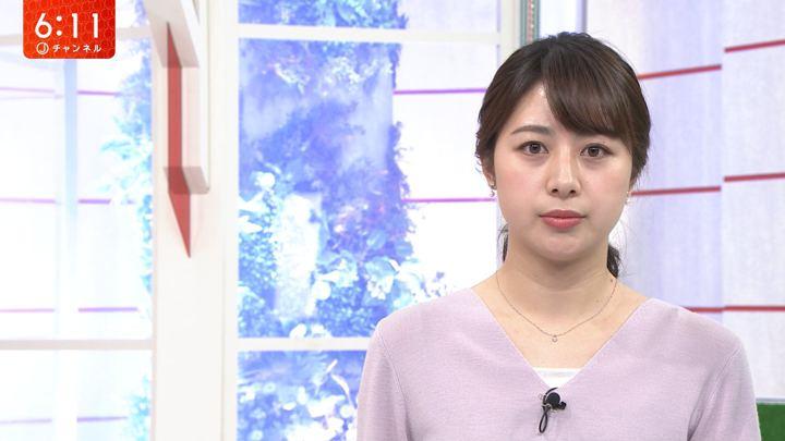 2020年01月09日林美沙希の画像19枚目