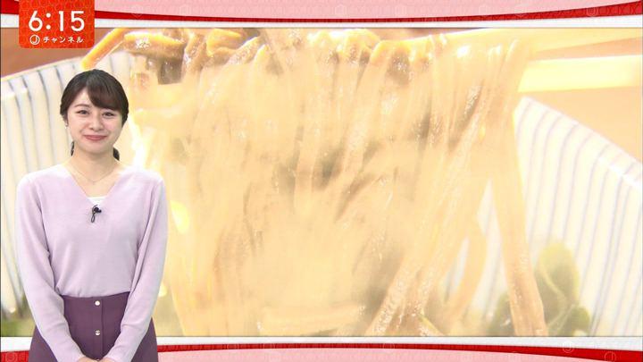 2020年01月09日林美沙希の画像20枚目