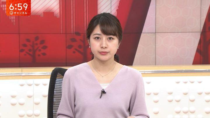 2020年01月09日林美沙希の画像22枚目