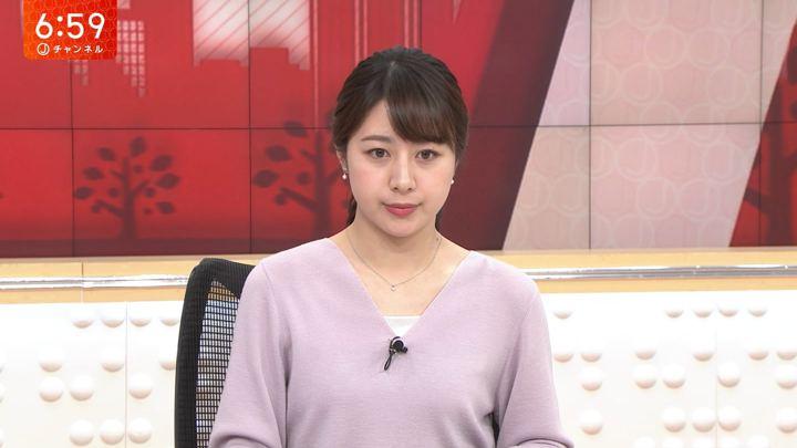 2020年01月09日林美沙希の画像23枚目