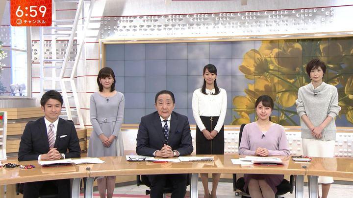 2020年01月09日林美沙希の画像24枚目