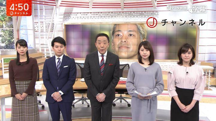 2020年01月10日林美沙希の画像01枚目