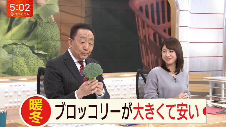 2020年01月10日林美沙希の画像04枚目