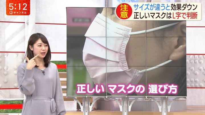 2020年01月10日林美沙希の画像11枚目