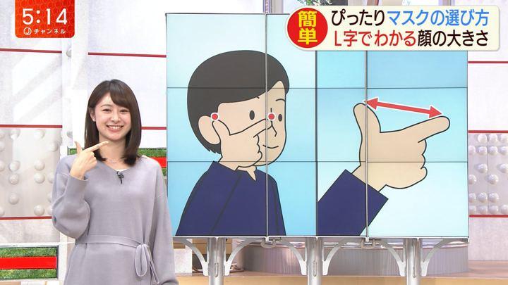 2020年01月10日林美沙希の画像14枚目