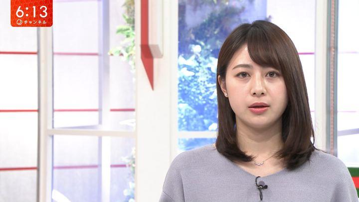 2020年01月10日林美沙希の画像20枚目