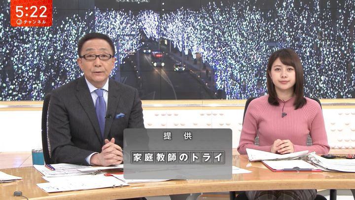 2020年01月14日林美沙希の画像04枚目