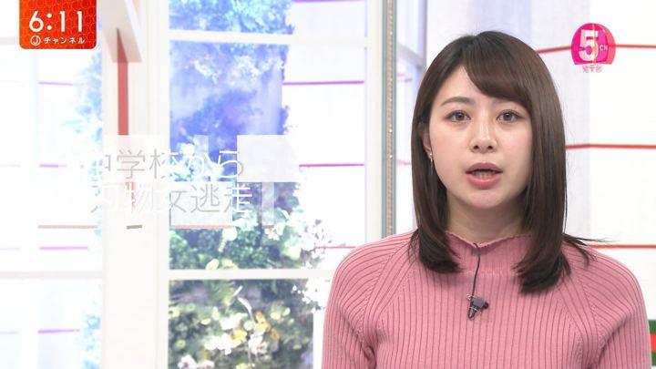 2020年01月14日林美沙希の画像11枚目