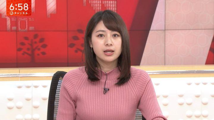 2020年01月14日林美沙希の画像14枚目