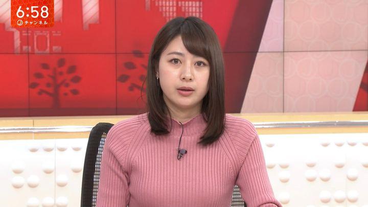 2020年01月14日林美沙希の画像15枚目