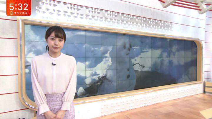 2020年01月15日林美沙希の画像08枚目