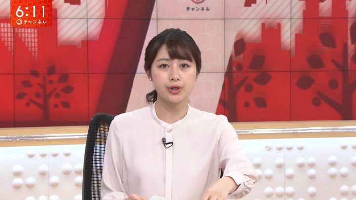 2020年01月15日林美沙希の画像13枚目