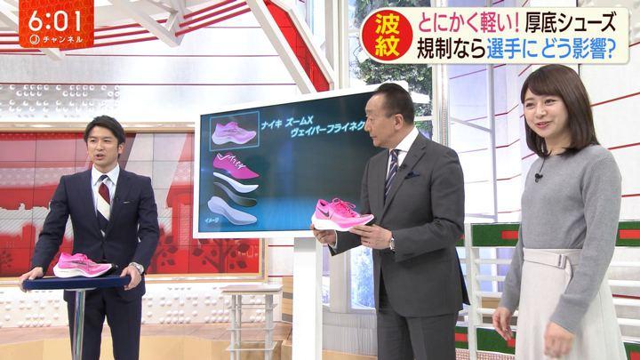 2020年01月16日林美沙希の画像11枚目