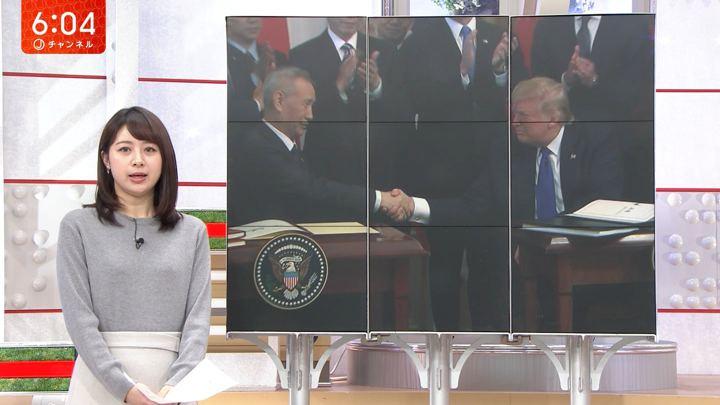 2020年01月16日林美沙希の画像14枚目