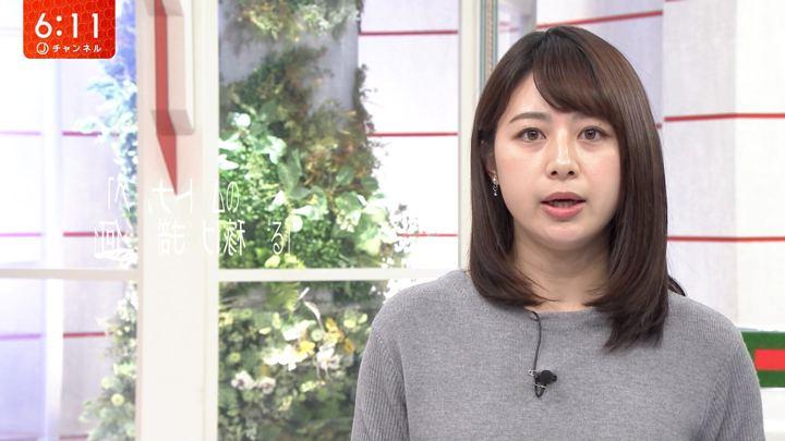 2020年01月16日林美沙希の画像16枚目