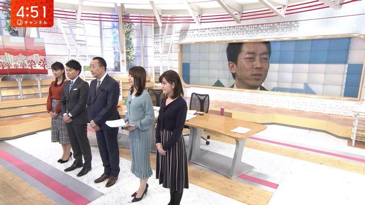 2020年01月17日林美沙希の画像02枚目