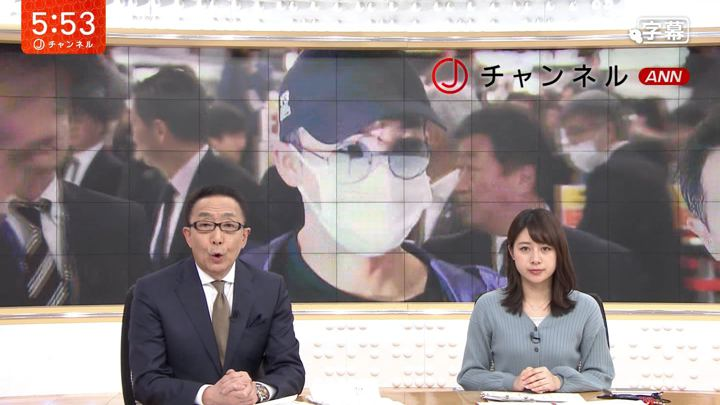 2020年01月17日林美沙希の画像10枚目