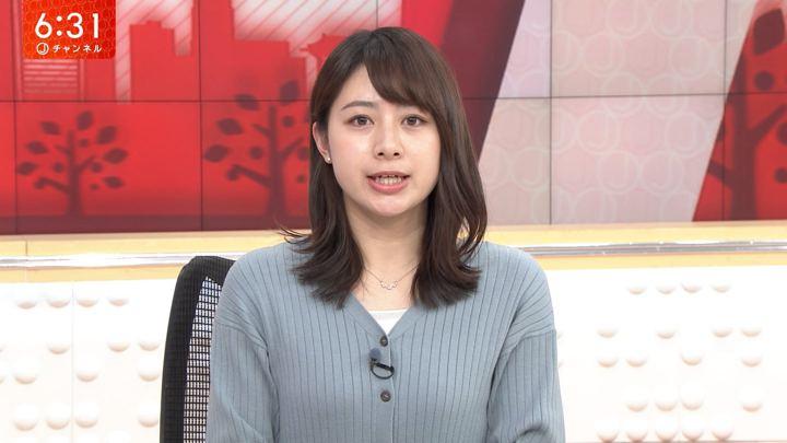 2020年01月17日林美沙希の画像14枚目
