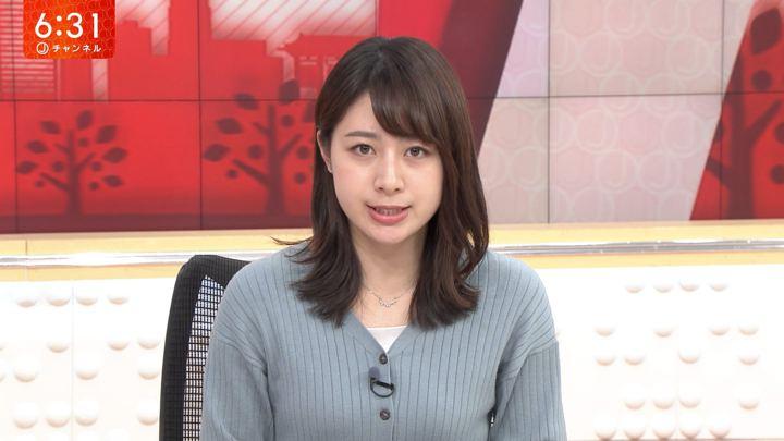 2020年01月17日林美沙希の画像15枚目