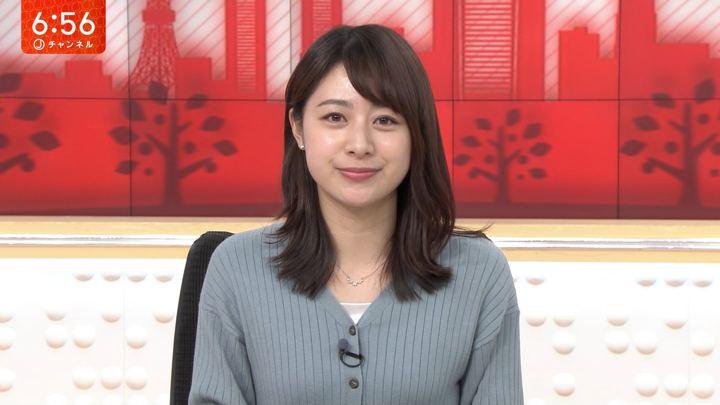 2020年01月17日林美沙希の画像17枚目