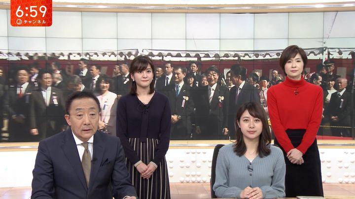 2020年01月17日林美沙希の画像18枚目