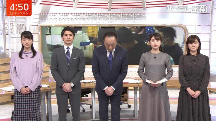 2020年01月23日林美沙希の画像01枚目