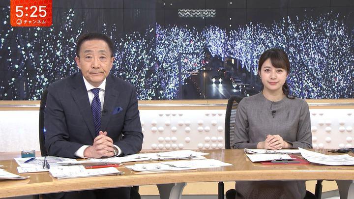2020年01月23日林美沙希の画像06枚目