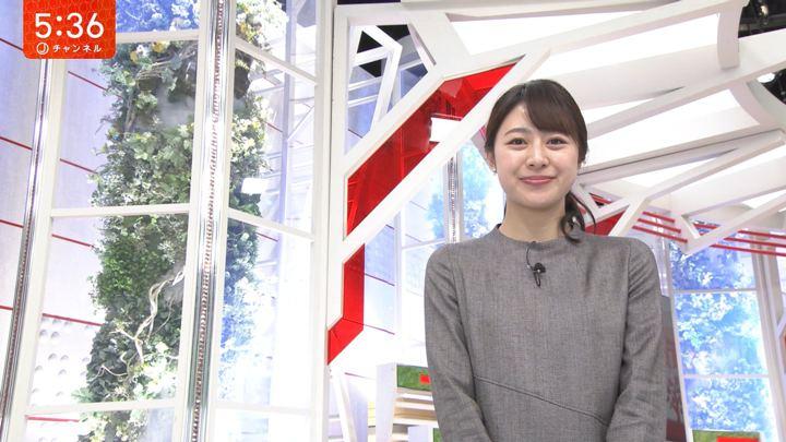 2020年01月23日林美沙希の画像08枚目