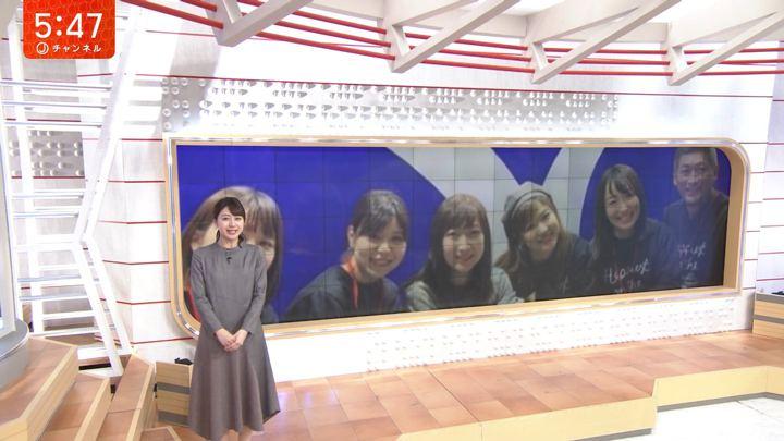 2020年01月23日林美沙希の画像09枚目